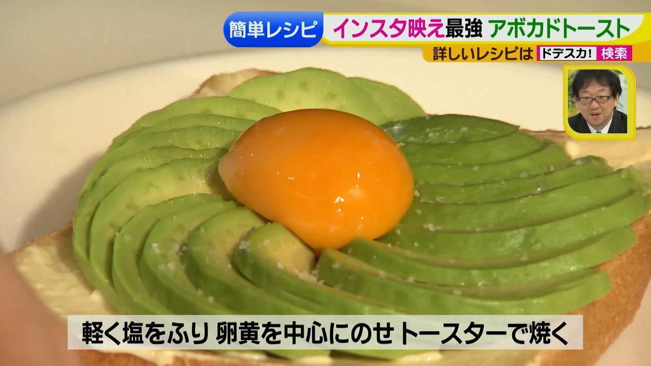 画像14: 朝のトースト アレンジレシピ インスタ行き篇