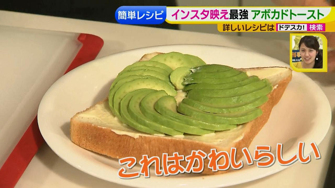 画像12: 朝のトースト アレンジレシピ インスタ行き篇