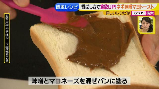 画像9: 朝のトースト アレンジレシピ 意外な食材篇