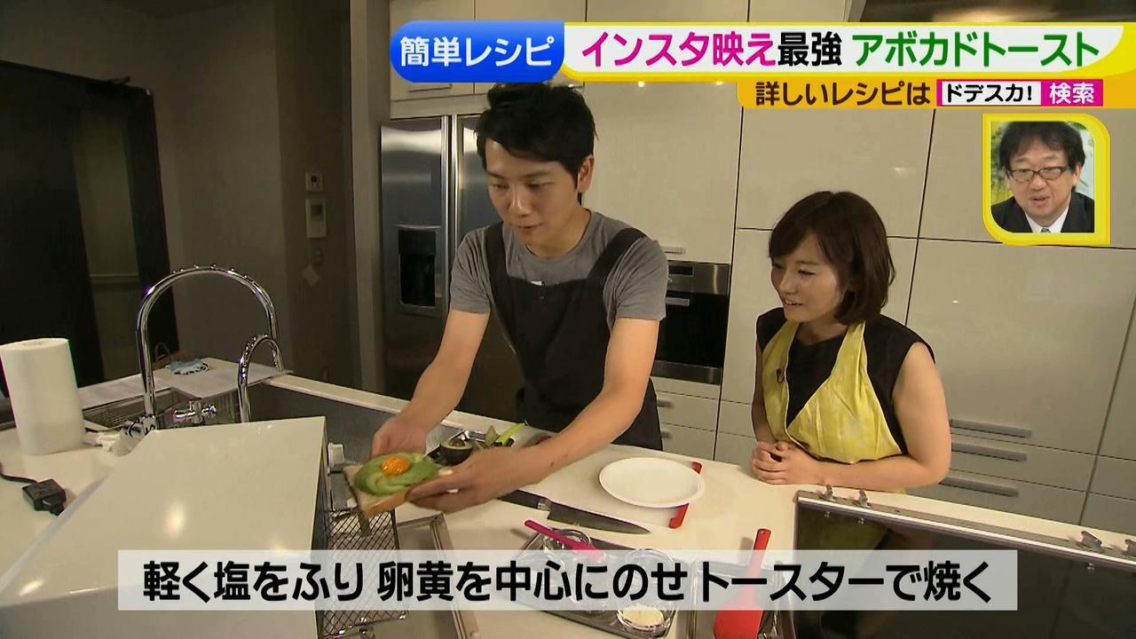 画像15: 朝のトースト アレンジレシピ インスタ行き篇