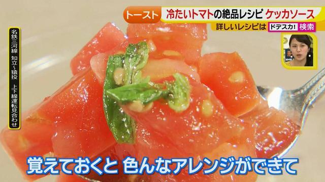 画像24: 朝のトースト アレンジレシピ イタリアの定番篇