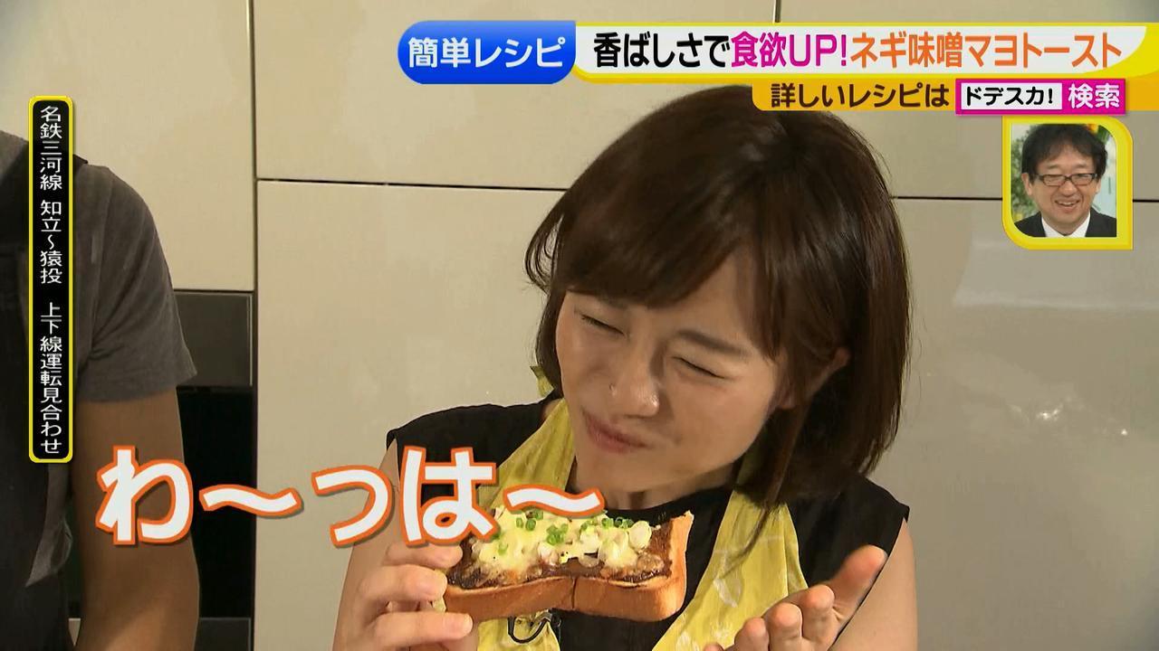 画像15: 朝のトースト アレンジレシピ 意外な食材篇