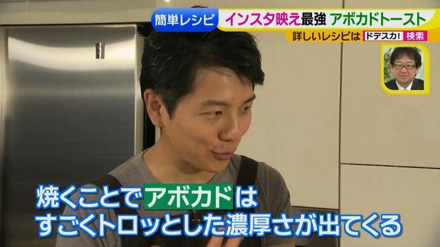 画像23: 朝のトースト アレンジレシピ インスタ行き篇