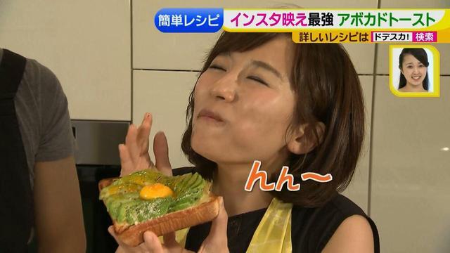 画像21: 朝のトースト アレンジレシピ インスタ行き篇