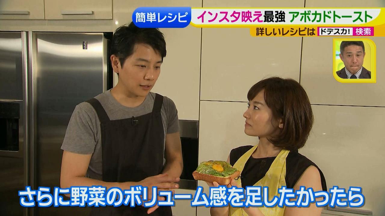画像24: 朝のトースト アレンジレシピ インスタ行き篇