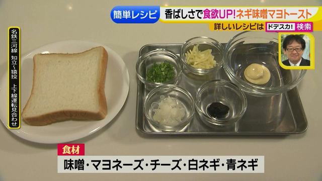 画像7: 朝のトースト アレンジレシピ 意外な食材篇