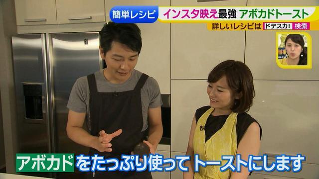 画像6: 朝のトースト アレンジレシピ インスタ行き篇