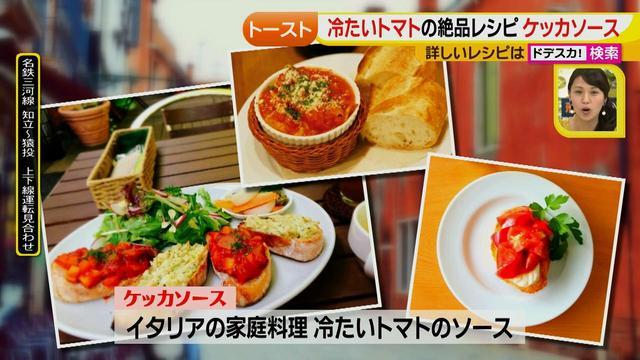 画像6: 朝のトースト アレンジレシピ イタリアの定番篇