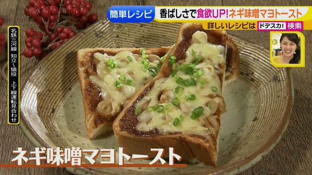 画像14: 朝のトースト アレンジレシピ 意外な食材篇