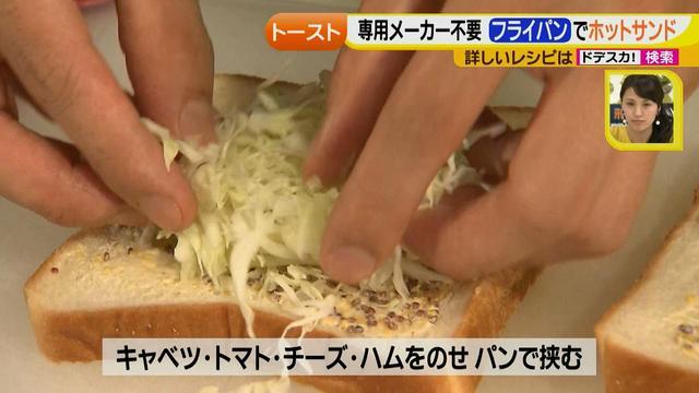 画像10: 朝のトースト アレンジレシピ フライパンで作る篇