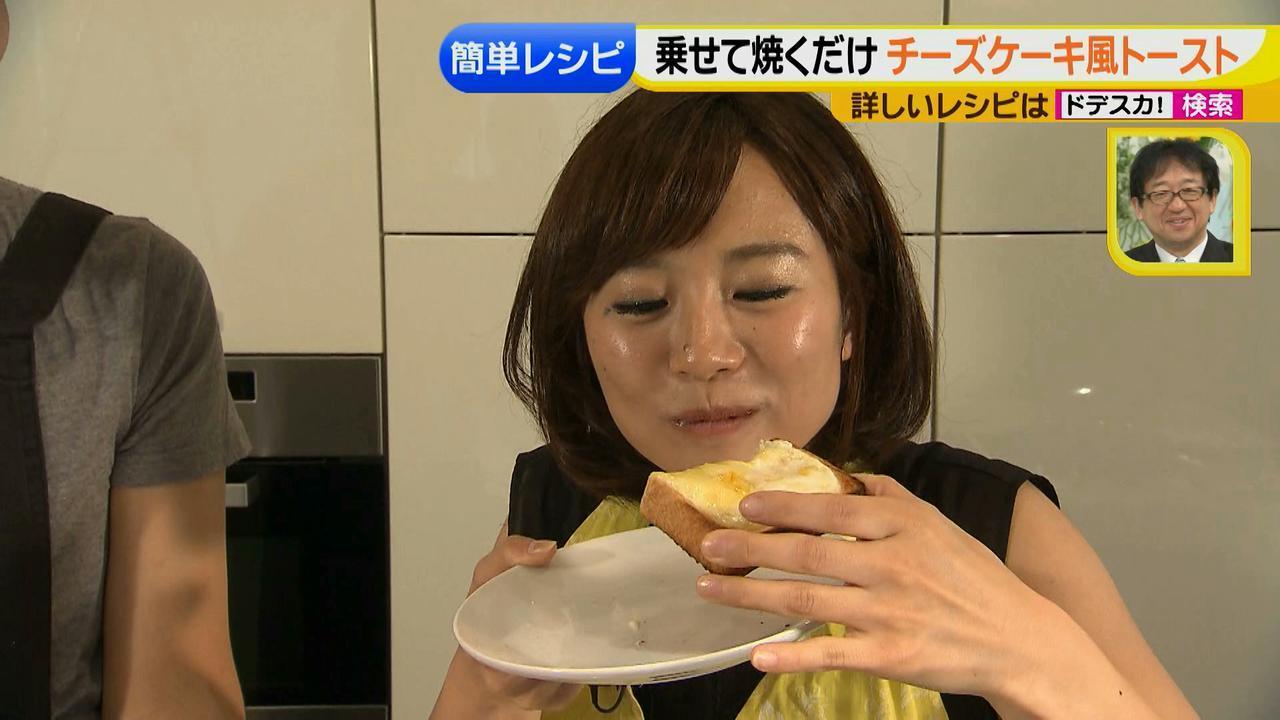 画像15: 朝のトースト アレンジレシピ まさかのチーズケーキ篇