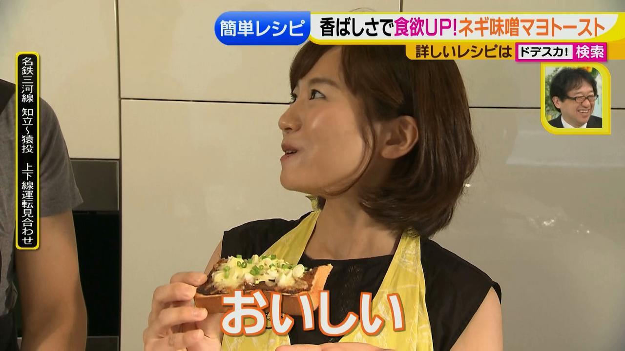 画像16: 朝のトースト アレンジレシピ 意外な食材篇