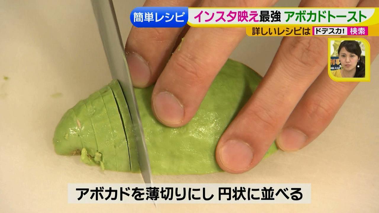 画像8: 朝のトースト アレンジレシピ インスタ行き篇