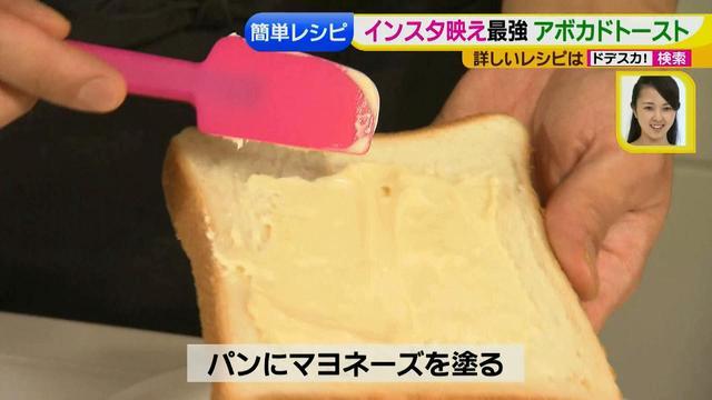 画像10: 朝のトースト アレンジレシピ インスタ行き篇