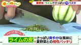 画像6: 夏にピッタリ!ケンタ流 冷製パスタの作り方