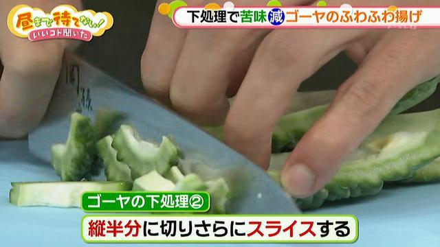 画像3: 夏が旬のケンタ流 ゴーヤ料理レシピ