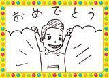 画像: ケンタ先生!第二子誕生おめでとうございます!!