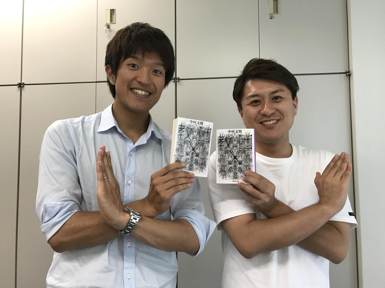 画像: 撮影者は同期の鈴木しおりアナ(もちろん、しおりちゃんも仲良しです!)