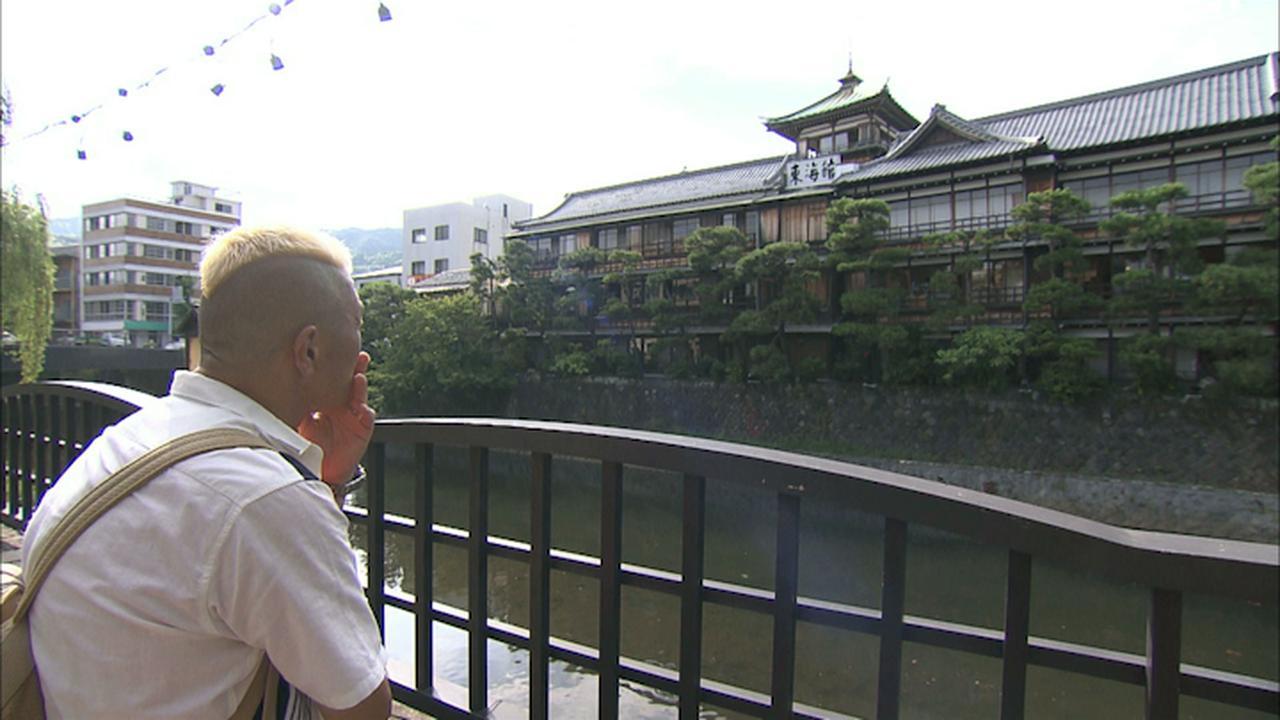 画像10: 海といで湯と情緒を感じて 静岡・伊東市の旅