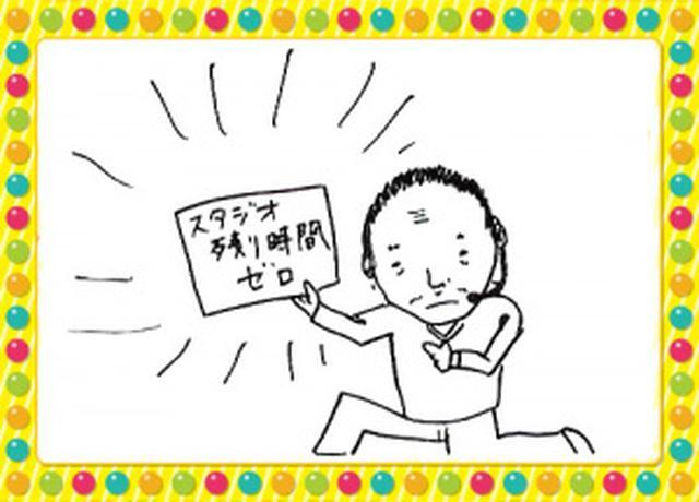 画像: 麒麟 川島明のきょうのいいコト! | 昼まで待てない!いいコト聞いた - 名古屋テレビ【メ~テレ】
