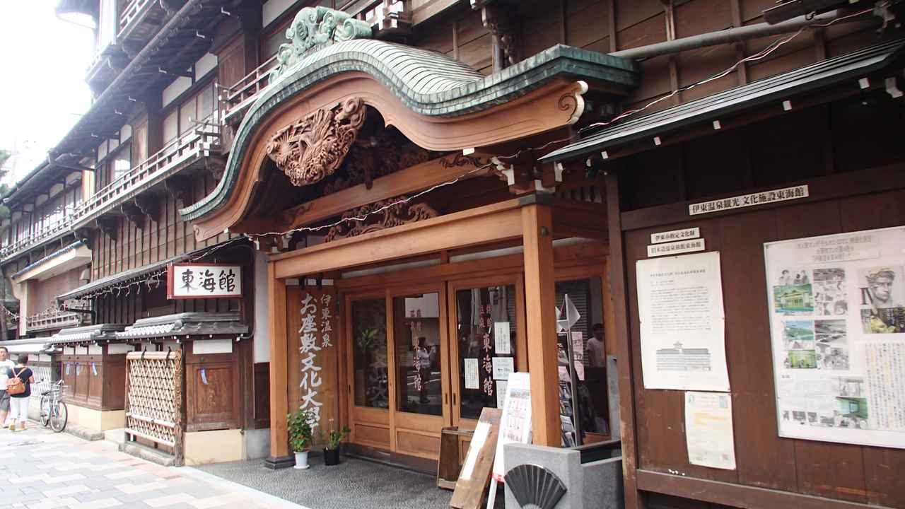 画像5: 海といで湯と情緒を感じて 静岡・伊東市の旅