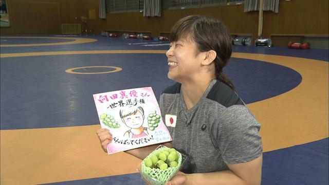 画像6: ヒカルのたまご レスリング 向田真優選手