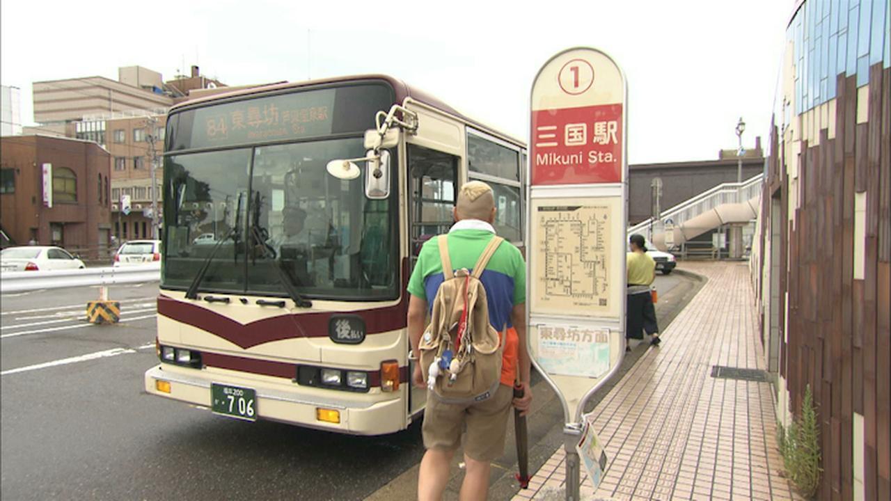 画像2: 夏の越前 自然美と粋を感じる 福井・越前三国の旅