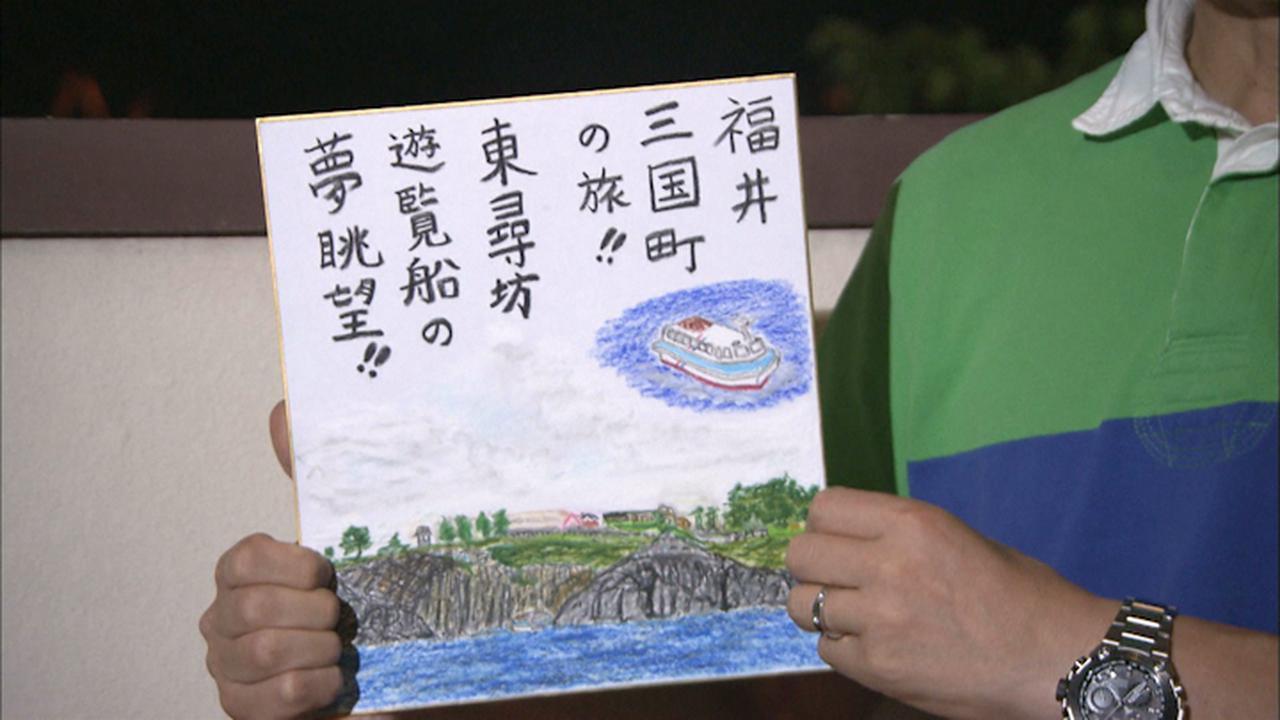 画像14: 夏の越前 自然美と粋を感じる 福井・越前三国の旅