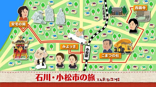 画像1: 夏閑の加賀 歌舞伎を愛する街 石川・小松市の旅