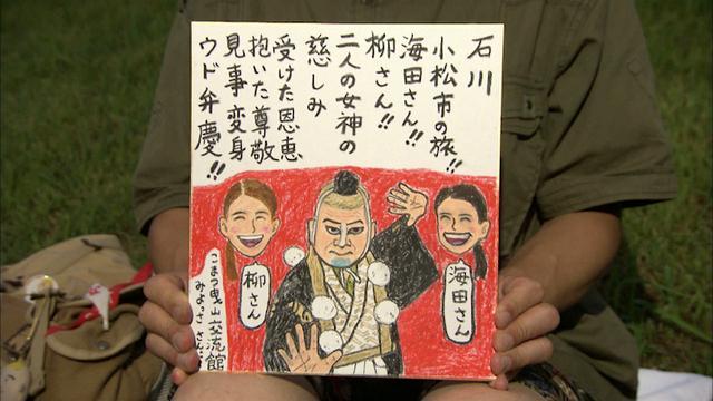 画像12: 夏閑の加賀 歌舞伎を愛する街 石川・小松市の旅