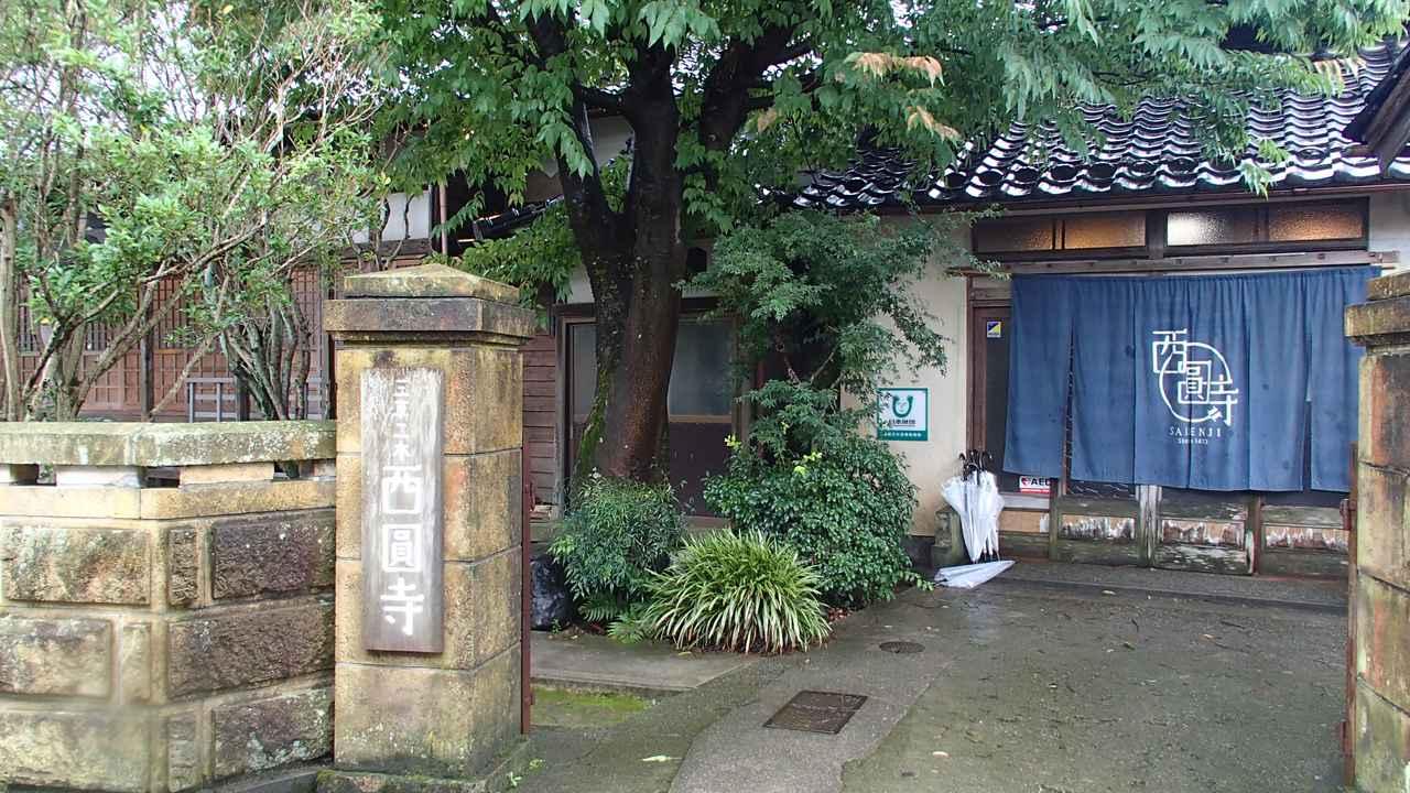 画像10: 夏閑の加賀 歌舞伎を愛する街 石川・小松市の旅