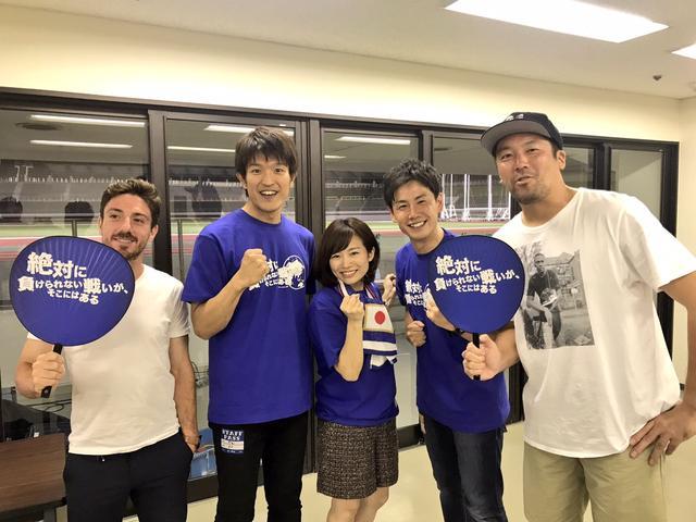 画像: 両端はゲストのFC岐阜シシーニョ選手と高木義成選手。 そして堂野アナとスタジアムDJの平松伴康さん♪