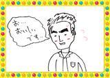 画像: いいコメントは何個も出てこない辻本くん 9月9日(土)放送『昼まで待てない!』より