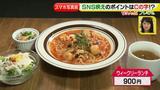 画像4: SNS映え♡フォトジェニックな料理撮影術