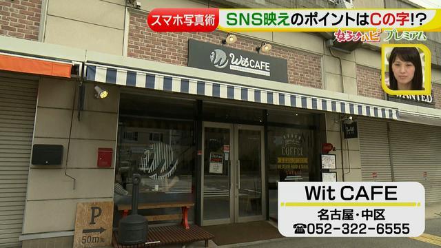 画像3: SNS映え♡フォトジェニックな料理撮影術