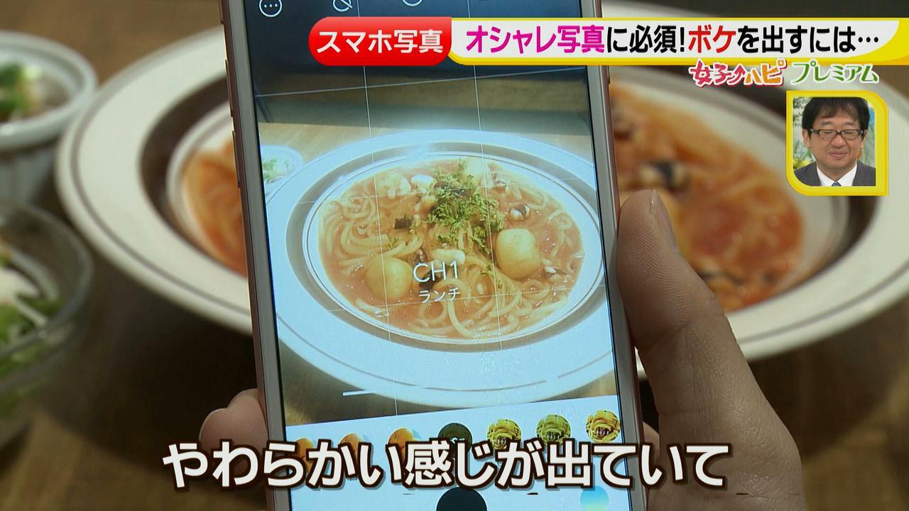 画像5: ■応用編■