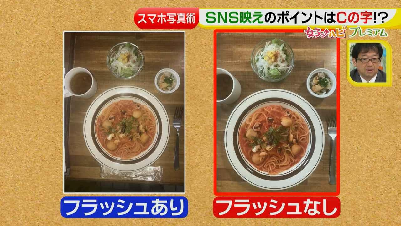 画像6: SNS映え♡フォトジェニックな料理撮影術