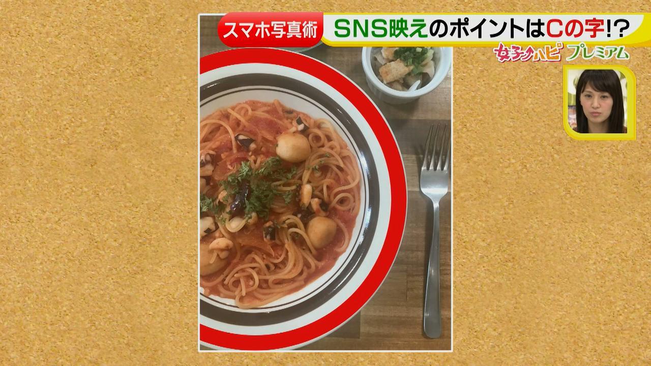 画像8: SNS映え♡フォトジェニックな料理撮影術