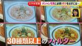 画像3: ■応用編■