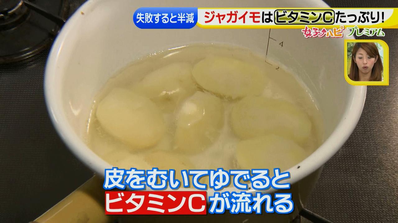 画像17: その調理、9割の栄養捨ててます!