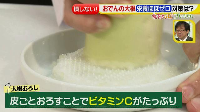 画像12: その調理、9割の栄養捨ててます!