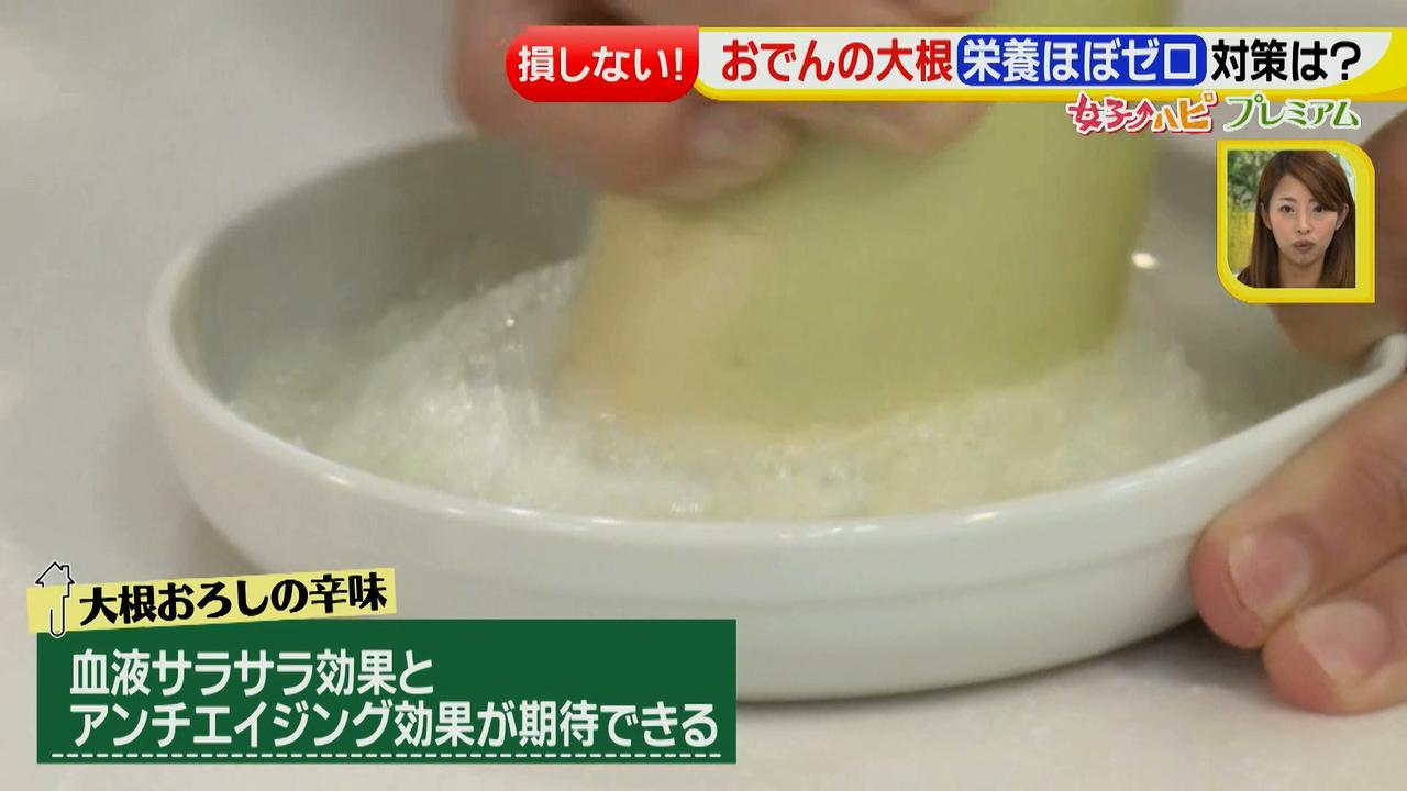 画像13: その調理、9割の栄養捨ててます!