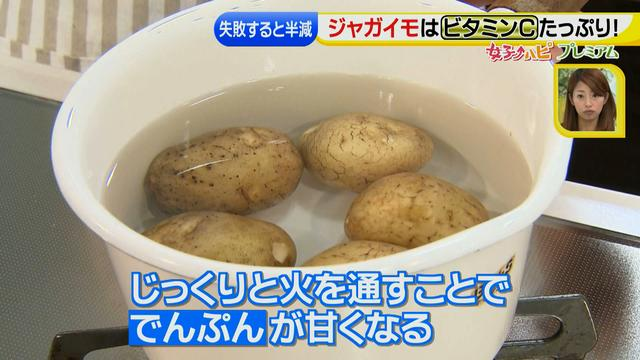画像20: その調理、9割の栄養捨ててます!