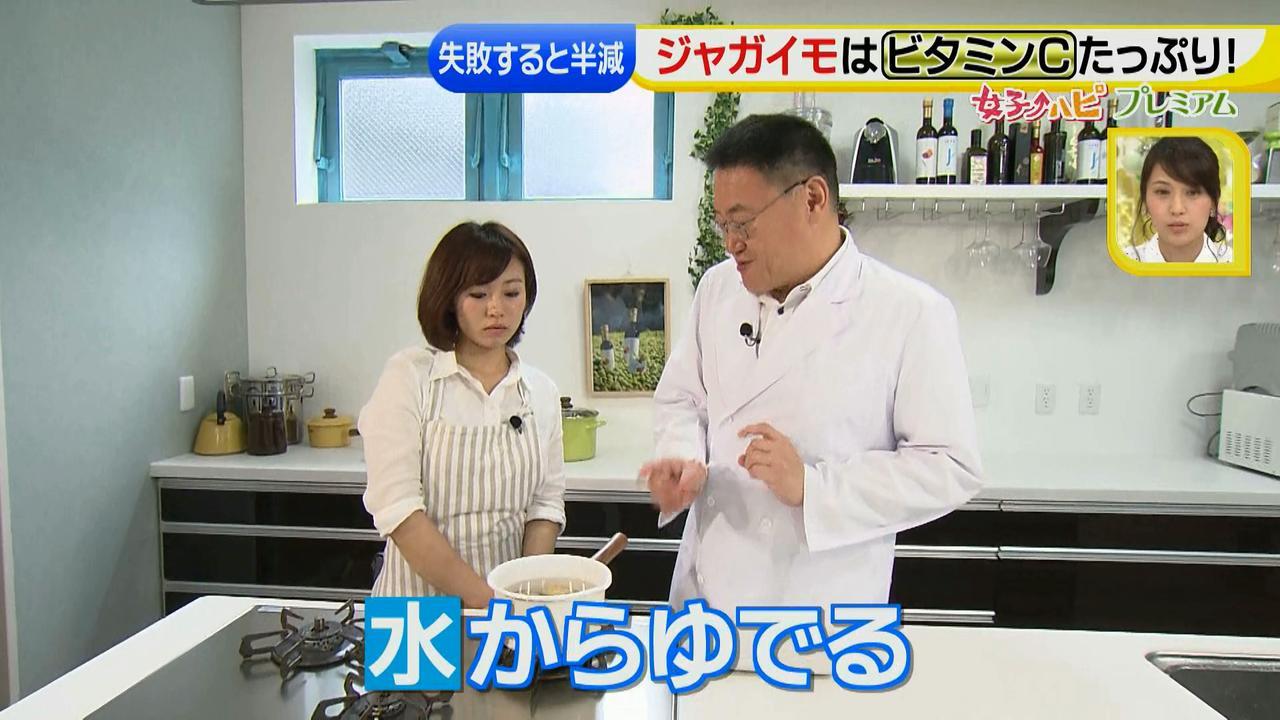 画像19: その調理、9割の栄養捨ててます!