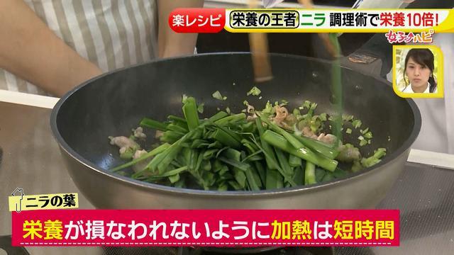 画像26: その調理、9割の栄養捨ててます!その2