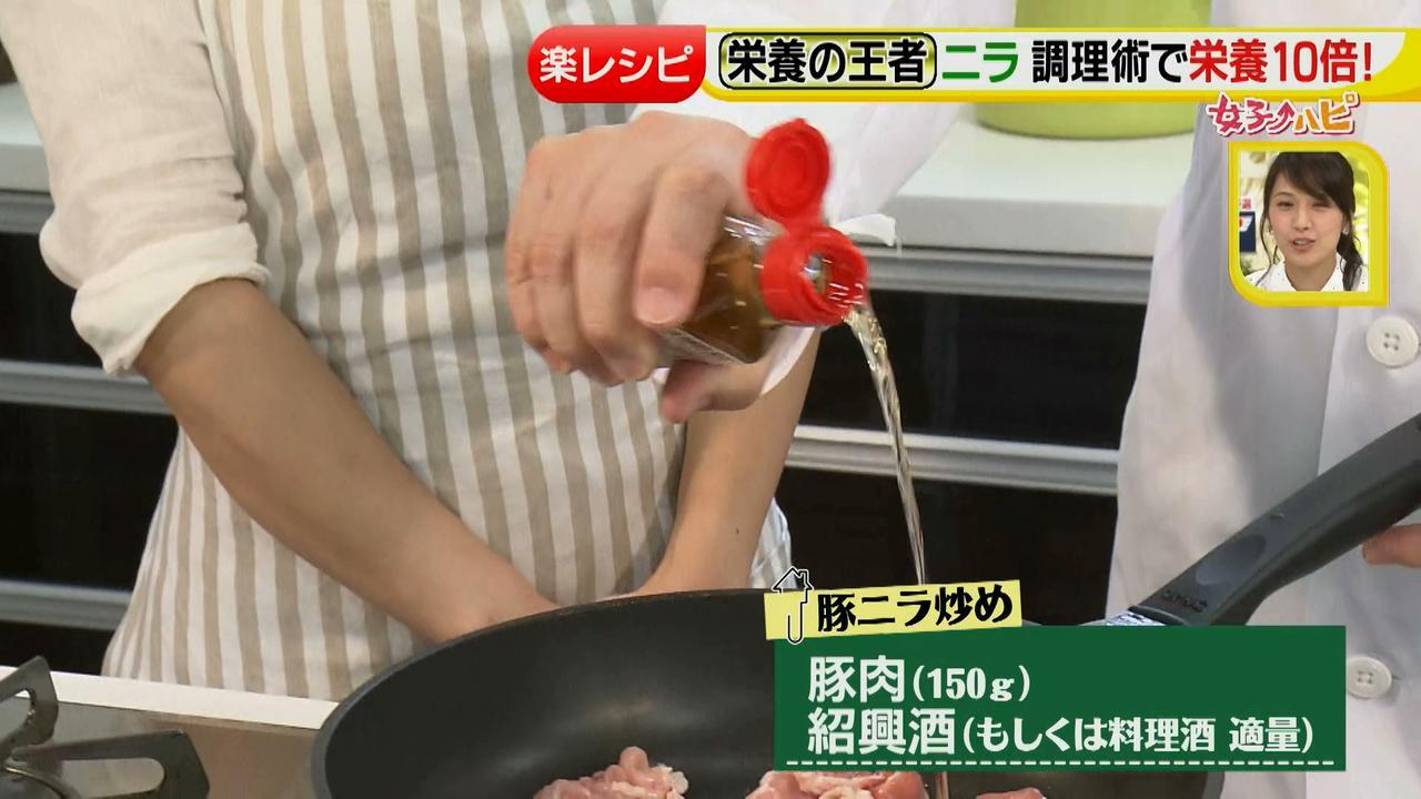 画像20: その調理、9割の栄養捨ててます!その2