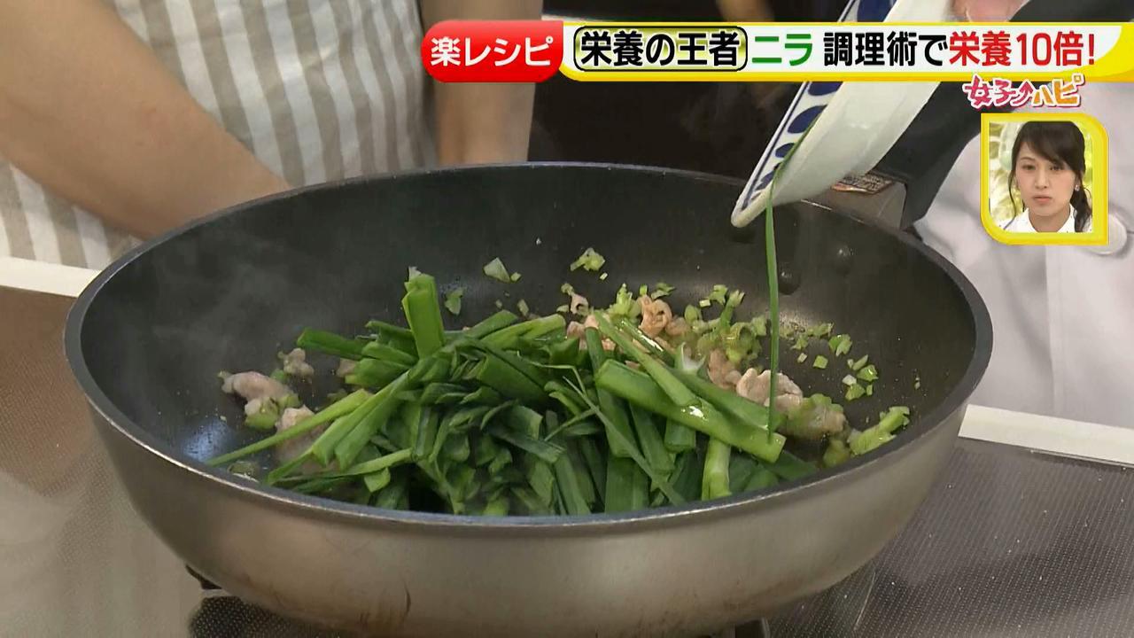 画像25: その調理、9割の栄養捨ててます!その2