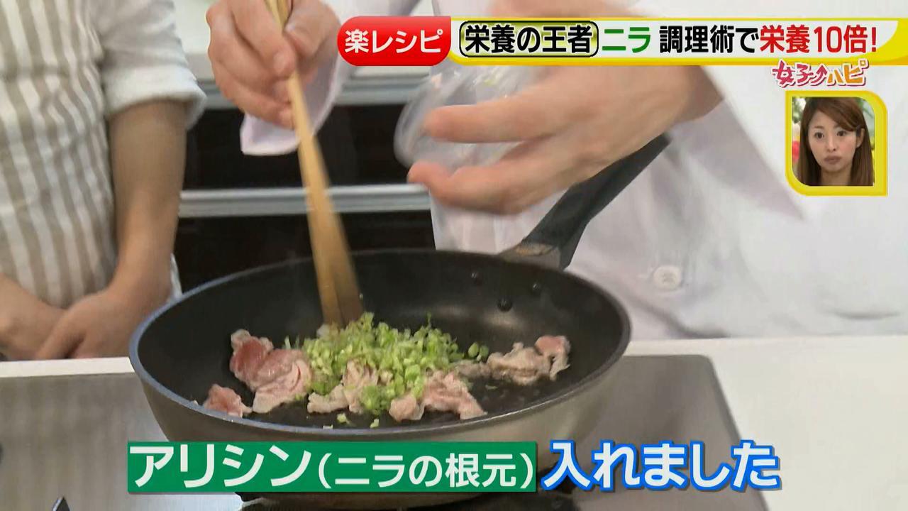 画像22: その調理、9割の栄養捨ててます!その2