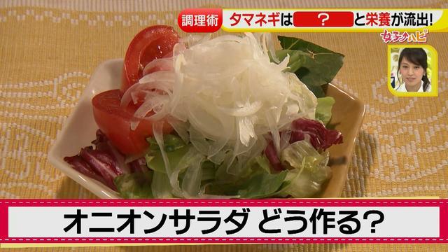 画像3: その調理、9割の栄養捨ててます!その2