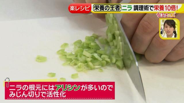 画像16: その調理、9割の栄養捨ててます!その2
